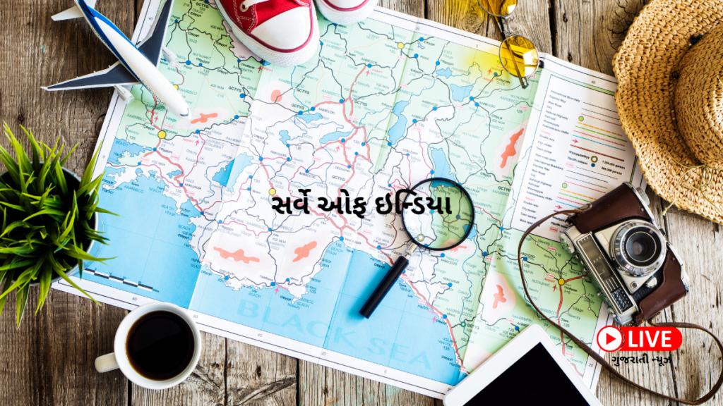 વિજ્ઞાાન અને ટેકનોલોજી વિભાગની 20 Success Stories,Success Stories Of The Science And Technology Department Of India