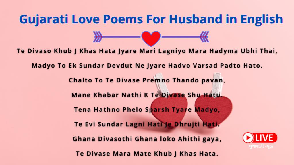 Gujarati Love Poems - Gujarati Love Poems For Husband in English