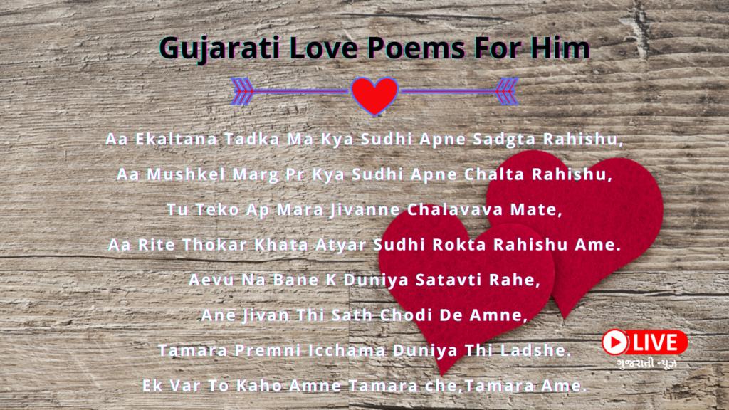 Gujarati Love Poems - Gujarati Love Poems For Him