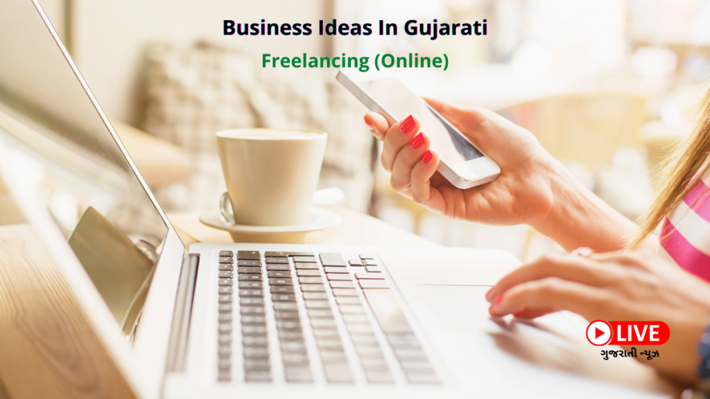 Freelancing (Online), Profitable Business Ideas In Gujarati