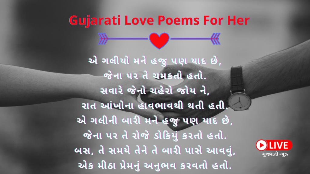 Gujarati Love Poems - Gujarati Love Poems For Her