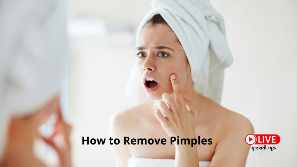 How to Remove Pimples In Gujarati, Pimple Kevi Rite Dur Karva ચહેરાના ડાઘ દૂર કરવા માટે 5 ઘરેલું ઉપાય