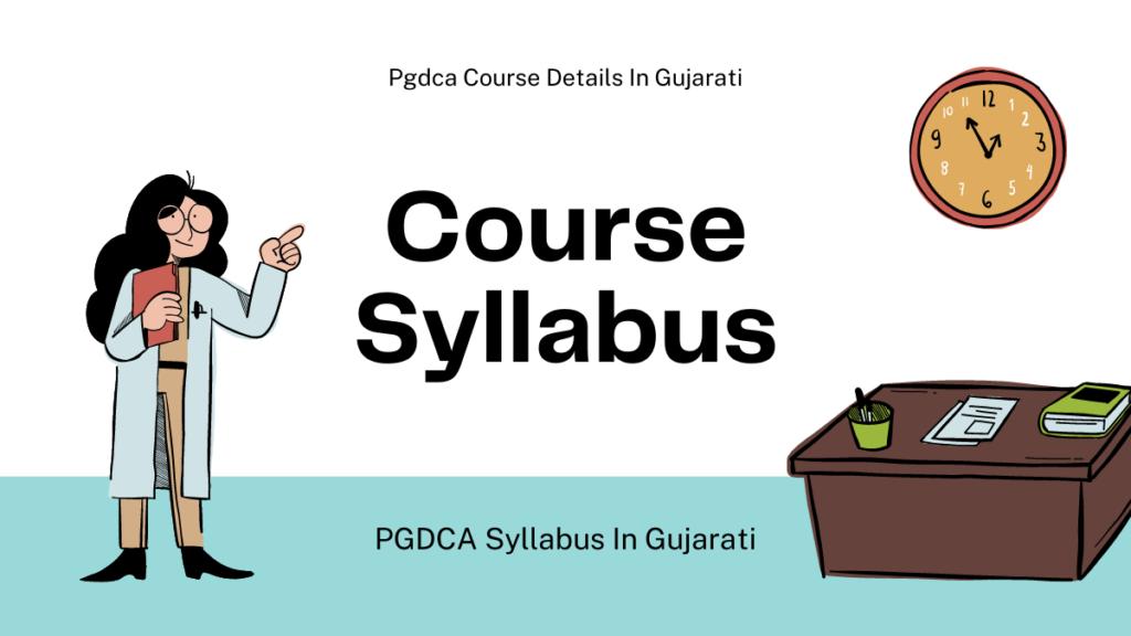 PGDCA Syllabus In Gujarati Pgdca શું છે Pgdca કેવી રીતે કરવું Pgdca Course Details In Gujarati