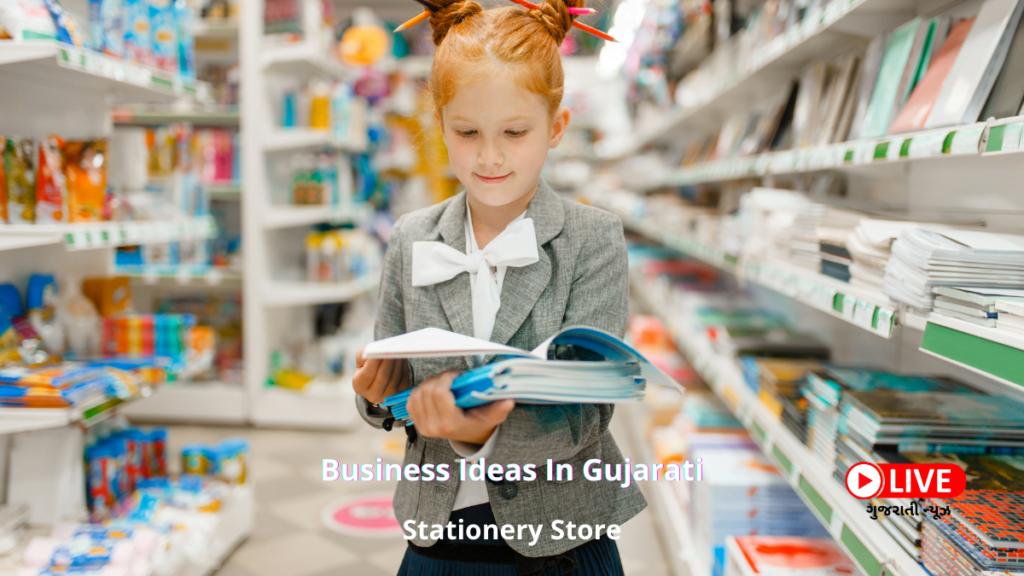 Stationery Store, Profitable Business Ideas In Gujarati