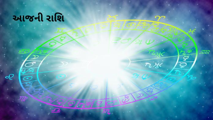 Horoscope Today 28 September 2021: કેન્સર અને કન્યા રાશિના જાતકોએ આ કામ ન કરવું જોઈએ, જાણો તમામ રાશિઓની 'આજની રાશિ'