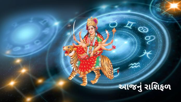 Horoscope Today 3 october 2021, Aaj Nu Rashifal, Daily horoscope, આજ નું રાશિફલ, દૈનિક જન્માક્ષર
