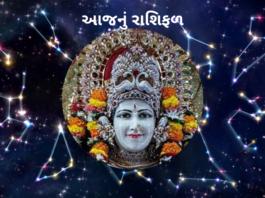 Horoscope Today 4 october 2021, Aaj Nu Rashifal, Daily horoscope આજ નું રાશિફલ, દૈનિક જન્માક્ષર
